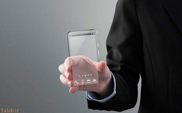 گوشی شیشه ای