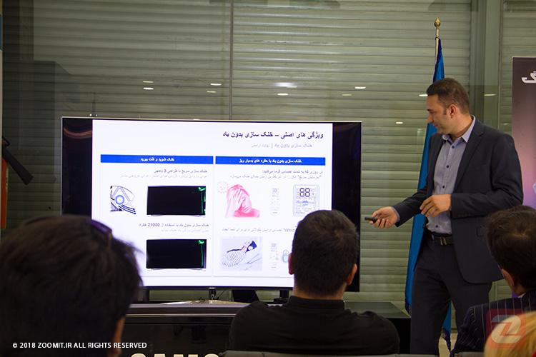 iran-wind-free