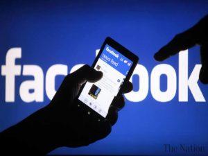 دسترسی فیس بوک به حساب بانکی کاربران؟!